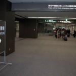 [COVID-19] Japón cierra sus fronteras a extranjeros no residentes