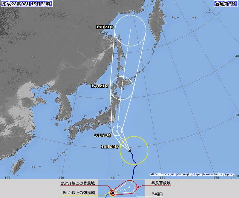 taifu7