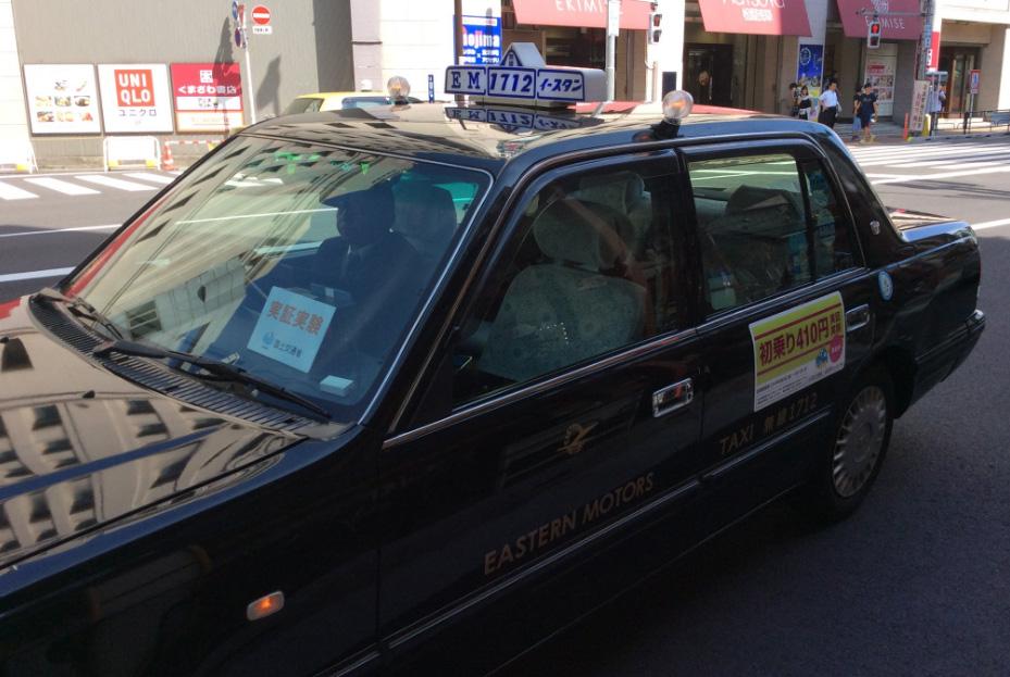 taxi410