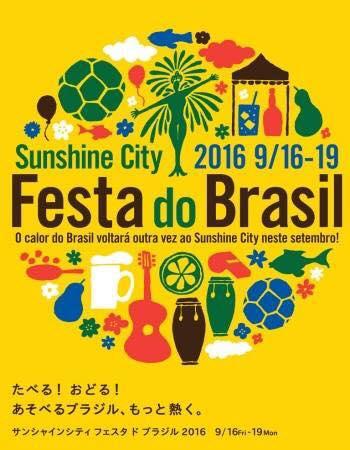 festa-do-brasil-2016
