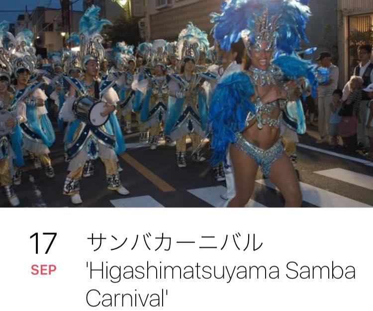 higashimatsuyamasamba2016