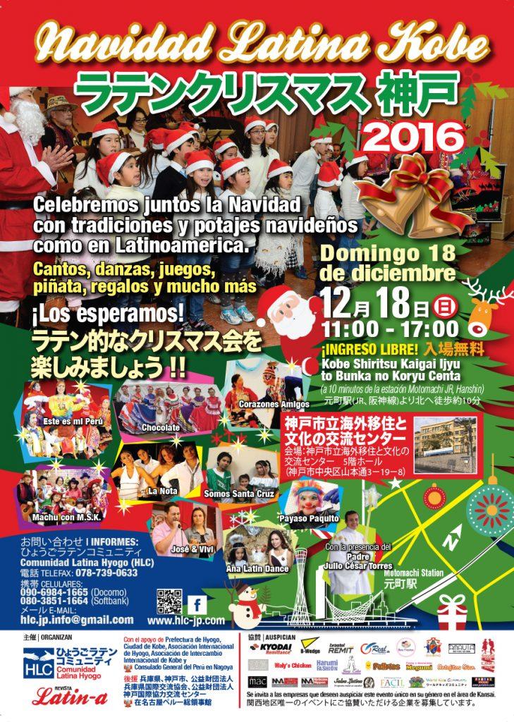 NavidadLatina2016AdMag