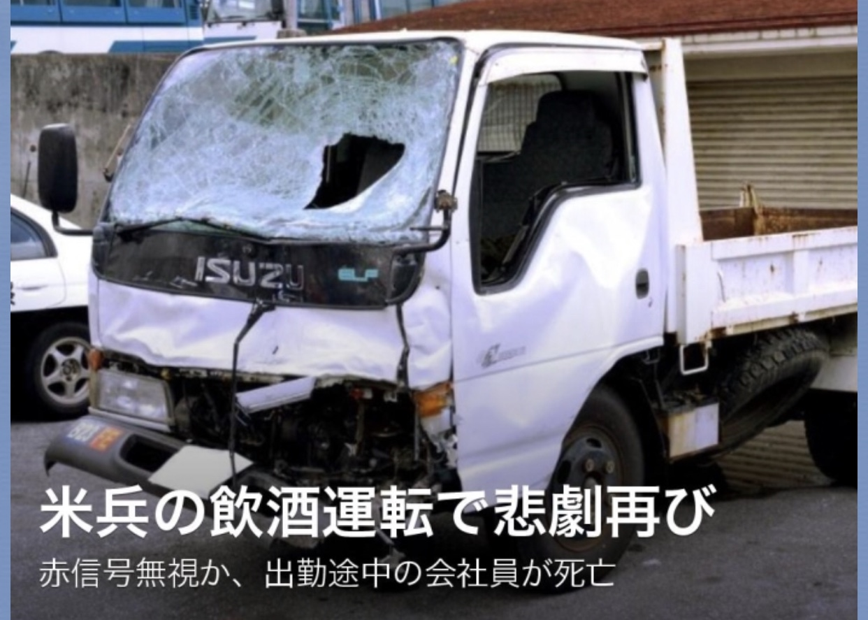Militares de EEUU están confinados en base tras accidente — Japón