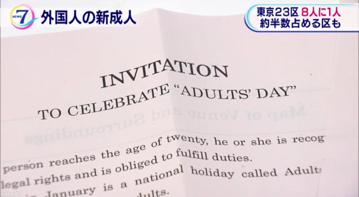 No se registra personal de adultos