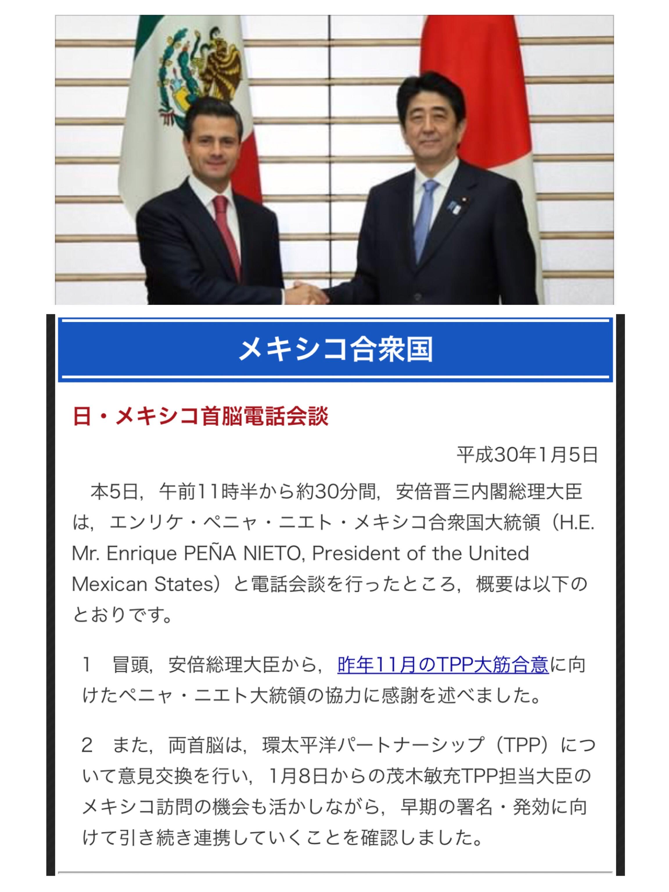 Eyaculaciones sobre noticias japonesas