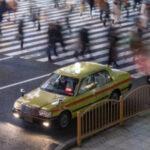 [TAKUSHĪ NO HI] Día del taxi