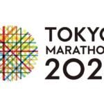 [COVID-19]  posponen el maratón de Tokyo 2021