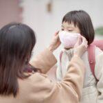 [COVID-19] Japón confirmó 484 nuevos positivos y 7 fallecidos
